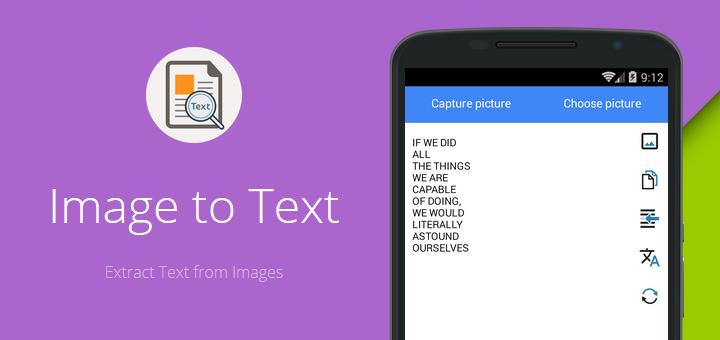 Image to Text: La app per estrarre il testo dalle immagini