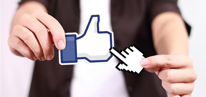 Facebook Ads: se un click costsa poco è perché vale poco