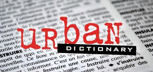 Urban Dictionary: il dizionario online dello slang angloamericano